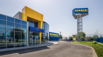 Примекс отпразнува 20 години и откри новия си център в Пловдив