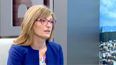 Захариева: Договорът за добросъседство с Македония ще бъде подписан на македонски и български