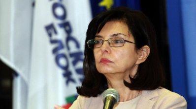 Кунева: Не мога да премълчавам корупцията