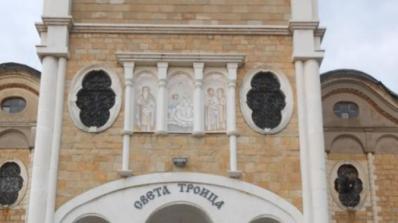 Община Свищов стана част от маршрута на поклонническия поход посветен на св. Иван Рилски