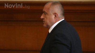 Бойко Борисов: Да се спре изпълнението на заповедта за забрана на всякакви дейности в района на Балч