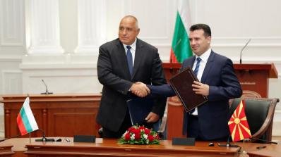 Борисов: С договора за добросъседство показахме на ЕС, че за нас най-важни са мирът и дружбата (обно