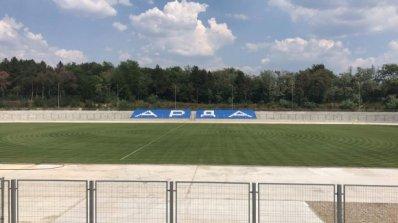 Еуфория в Кърджали: Арда представя Топчо и отбора