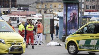 Ужас и във Финландия! Мъж намушка с нож няколко души в град Турку, двама загинали и 6 ранени (обнове