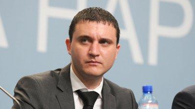 Министър Горанов ще ръководи българската делегация в срещите на Съветите на управителите на Групата