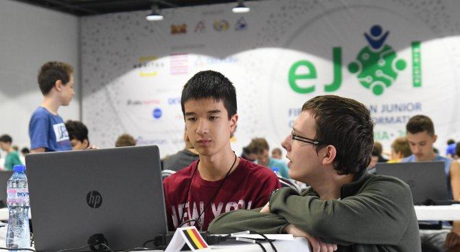 България е домакин на първата Европейска младежка олимпиада по информатика (снимки)