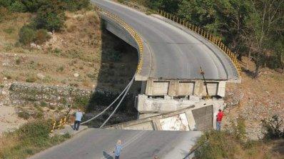 Мост се срути на магистралата между Комотини и Ксанти