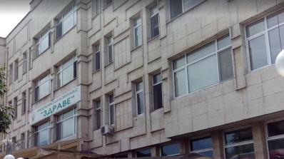 Областната болница в Пазарджик e одобрена за донорски център за трансплантации