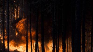 Продължава гасенето на огъня край Меден кладенец