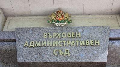 ВСС избира председател на ВАС