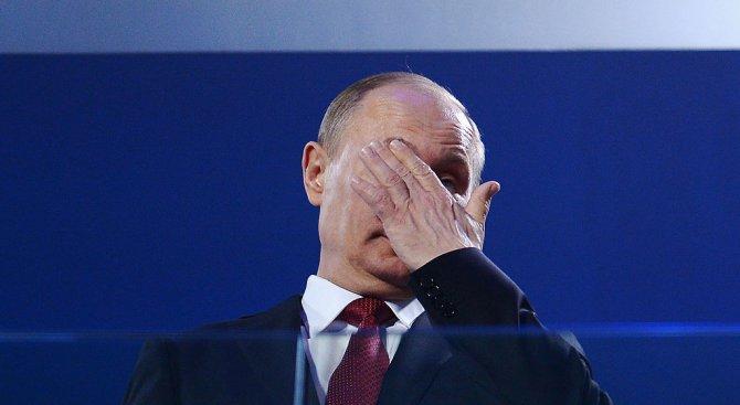 """""""Шамаросаха"""" Путин в центъра на Москва"""
