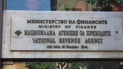 НАП проверява 34 фирми в Русенско за скрито разпределение на печалби
