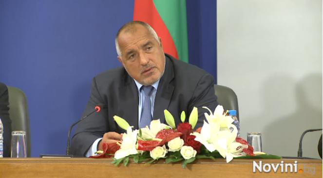 Бойко Борисов: Такива пари за образование никога не са давани (обновена+видео)