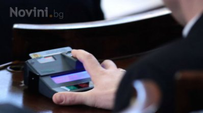 Депутатите избраха членовете на ВСС от квотата на парламента