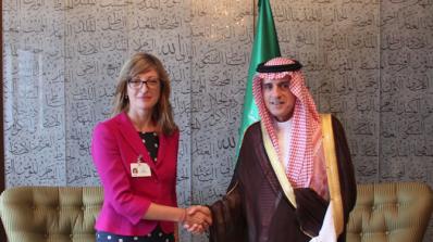 Екатерина Захариева се срещна с външния министър на Саудитска Арабия (снимки)