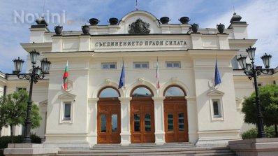 Парламентът прие на първо четене промени в Наказателния кодекс