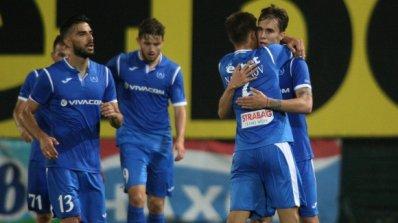 """Левски сложи край на """"черната"""" серия под Аязмото, но вече е на 7 точки от върха (видео+гал"""