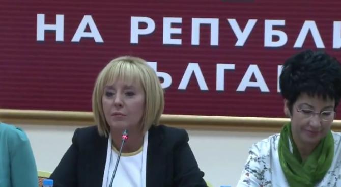 Мая Манолова: Проблемът с двойния стандарт на храните трябва да се реши с ново законодателство (виде