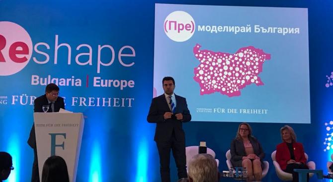 """Георг Георгиев участва в дебат на тема """"(Пре) моделирай България! (Пре)моделирай Европа!"""""""