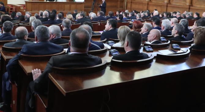 Парламентът единодушно прие промени, намаляващи административната тежест за хората с увреждания