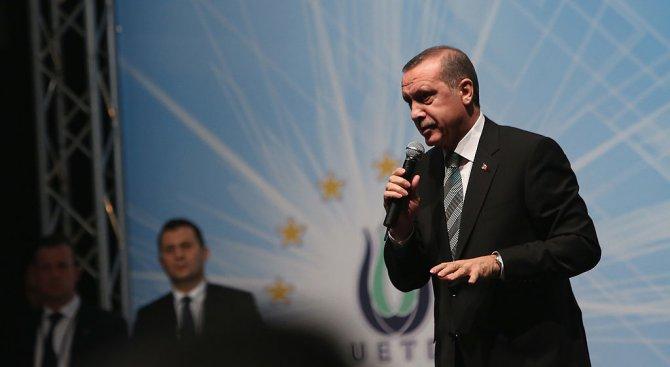 Реджеп Ердоган в Сърбия: Скъпи братя! (видео)
