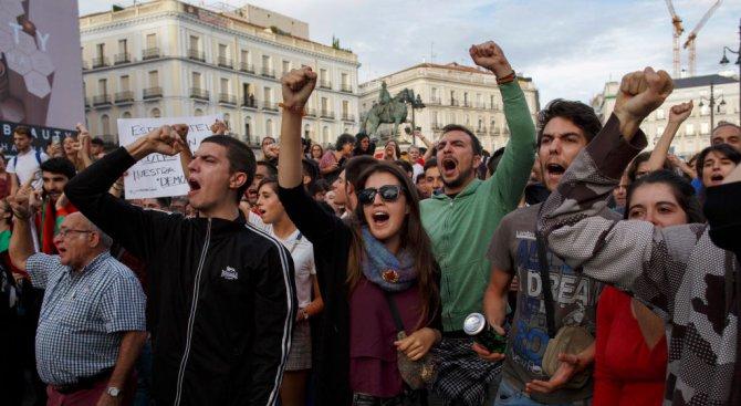Сблъсъци в Барселона на испанския национален празник (видео)