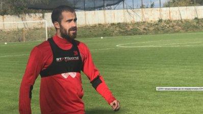 ЦСКА-София се оборудва с джипиес система като на най-големите клубове в Европа