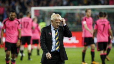 Гордън Страхън напусна Шотландия