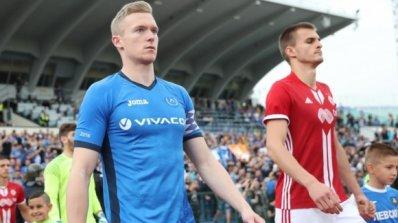 Ето кой ще ръководи дербито Левски - ЦСКА-София