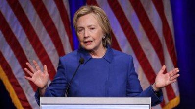 Хилари Клинтън: Няма да се кандидатирам отново за президент на САЩ