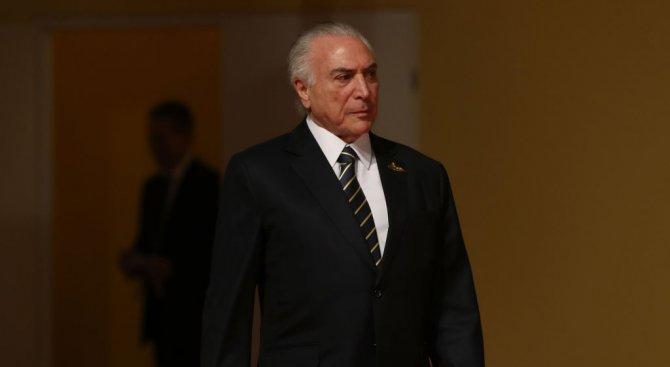 Бразилските депутати спасиха президента Мишел Темер от съд