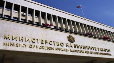 МВнР: Няма пострадали българи при взрива в дипломатическия квартал на Кабул