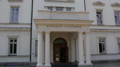 На закрито заседание парламентът ще ратифицира Техническото споразумение между България и НАТО