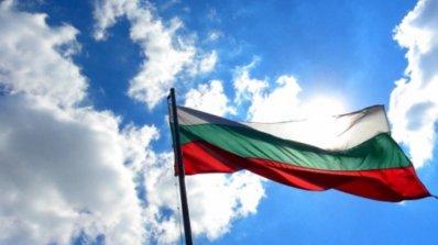 ВМРО към Турция: Незабавно накажете турските граничари, пребили българина