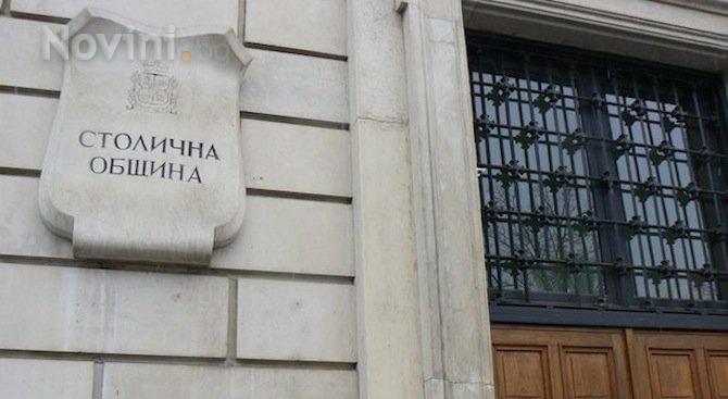 София ще разполага с бюджет над 1 млрд. лева и през 2018-а