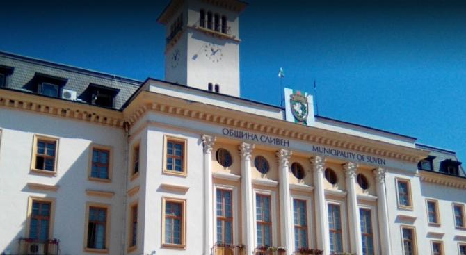 Запорираха имуществото на Община Сливен