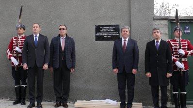 Четирима президенти откриха възпоменателна плоча пред родната къща на Желю Желев в село Веселиново