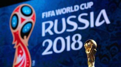 Ето първите 26 финалисти на Мондиала 2018