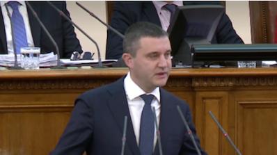 Горанов: Бюджет 2018 е за 100% от българските граждани, а не за 80% (видео)