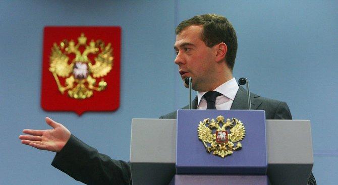 Дмитрий Медведев: С решенията за санкциите срещу нас САЩ ни обвяват за враг