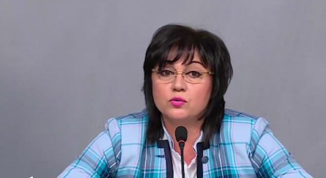 Нинова обяви при какви условия ще подкрепи ГЕРБ за приватизационните сделки. БСП иска оставките на В