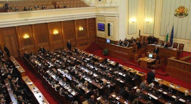 КРИБ с апел към депутатите