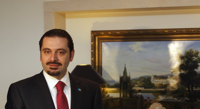 Подалият оставка ливански премиер Саад Харири: Връщам се до два дни в Бейрут