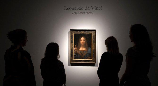 Продадоха картина на Леонардо да Винчи за рекордните 450 млн. долара (снимки)