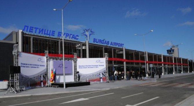 Пълномащабнo учение ще се проведе на летище Бургас