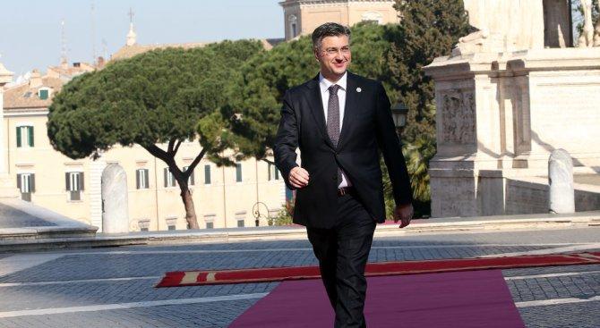 Загреб: Решението на МТБЮ е премерено