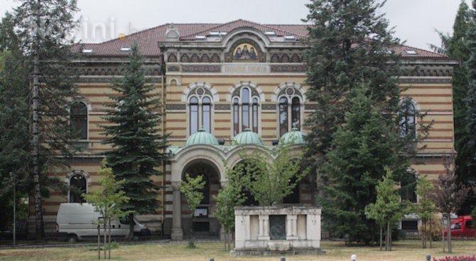 Македонската църква със съдбоносно писмо до Светия синод на БПЦ. Как ще реагира България?