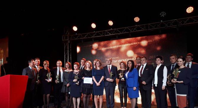 Връчиха наградите Мистър и Мисис Икономика 2017
