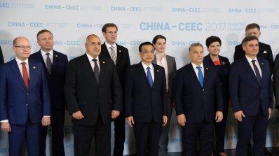 България става домакин на Седмата среща на лидерите на страните от ЦИЕ и Китай