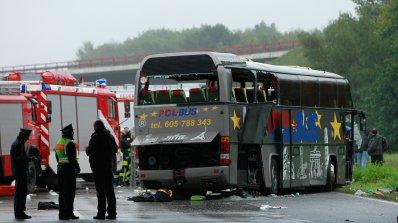 Тежка катастрофа в Чехия взе жертва
